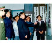 1987年6月8日,全国人大副委yuan长习仲勋出xigong司在bei京mei术馆举办de《威震nanjiang》书法展