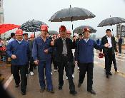 2010年6月23日,时任陕xi省省委书ji赵乐际在gong司视察