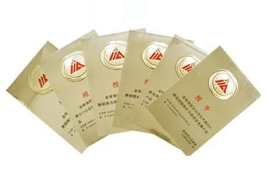高纯二硫化钼、Φ17合金钼棒获荣获陕西省名牌产品