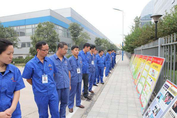 金属分公司组织党员干部集中接受廉政教育
