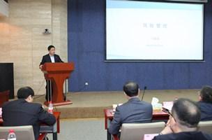 创新思维 循环提升——金钼bob体育博彩召开2015年管理工作会议