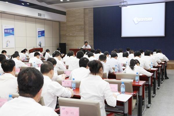 马健诚总经理对培训作总结讲话